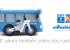 La EMT asume la gestión de BiciMAD